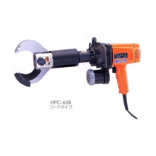 男女兼用 ケーブルカッター(100V・コード式) ダイア HPC-65B:工具屋「まいど!」 DAIA-DIY・工具