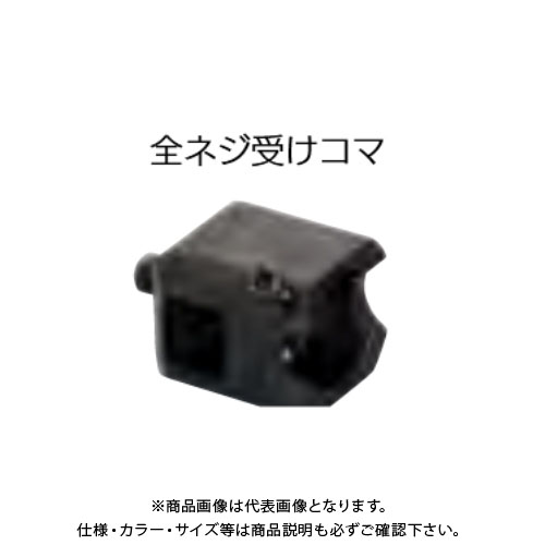 泉精器 IZUMI 充電式多機能工具 150AT-13W全ネジ受けコマ (T119702040-F00)