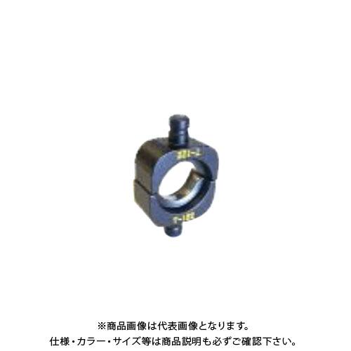 イズミ IZUMI 充電式圧縮工具 圧縮 ダイス T-122 15号系 30φ8 (T112551100-000)