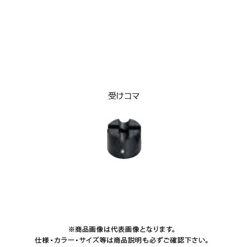 イズミ IZUMI 充電式多機能工具 200AT-13WT全ネジダイス3/8 受けコマ (T119792040-F00)