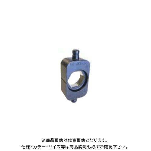 泉精器 IZUMI 充電式多機能工具 圧縮 ダイス CU22-38-14 300N系 150CM系六角圧縮コマ T112092270-000