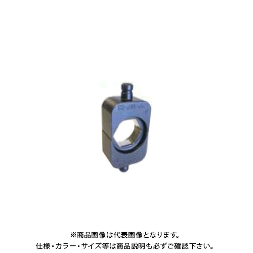 イズミ IZUMI 充電式多機能工具 圧縮 ダイス CU75-100-23 300N系 150CM系六角圧縮コマ (T112092290-000)