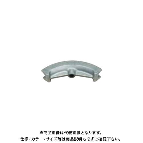 泉精器 IZUMI パイプベンダー用シュー(厚鋼電線管) シューB-82 (T117900230-F00)