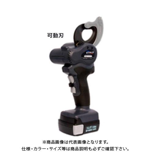 イズミ IZUMI 充電式カッター 可動刃 (T219000090-F00)