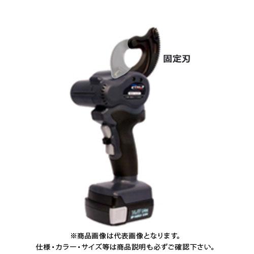 イズミ IZUMI 充電式カッター 固定刃 (T219000050-F00)