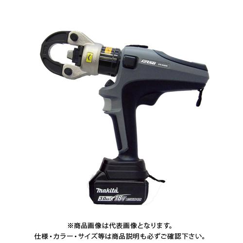 イズミ IZUMI 充電油圧式多機能工具 makita18V バッテリー仕様 S7G-M250M