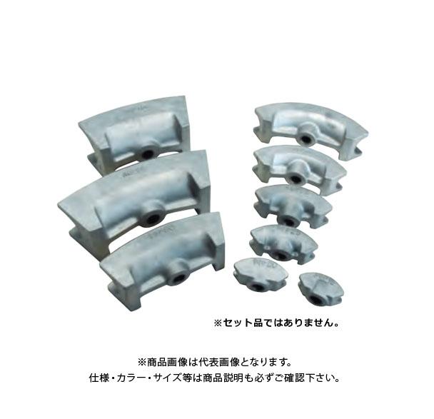 泉精器 IZUMI ベンダー ガス管用シュー シュー SGP80 (T117060150-F00)