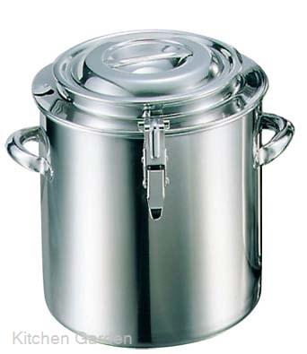 EBM 湯煎鍋 33cm 26リットル .[18-8 ステンレス製]