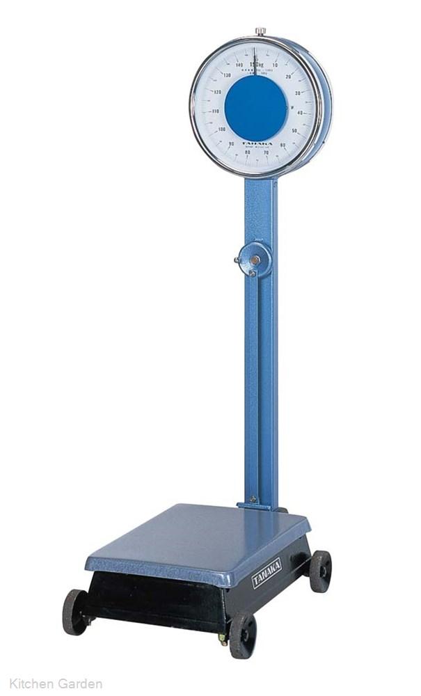 [業務用はかり計量器・台はかり計量器] D型 自動台秤(車付)D-100 100kg【他商品との同梱配送不可・代引不可】