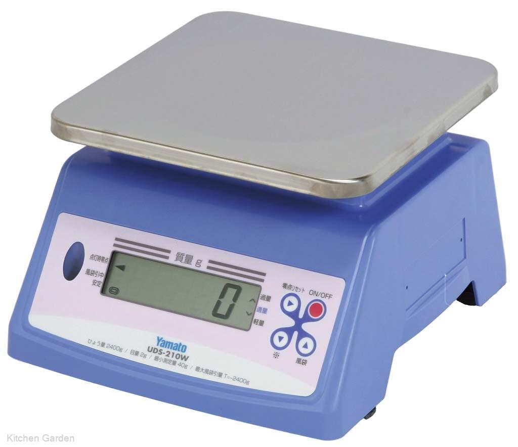ヤマト デジタル 防水型 上皿自動秤 UDS-210W 20kg