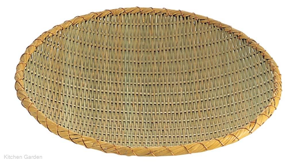 佐渡製 竹 ためザル 48cm .[竹製]