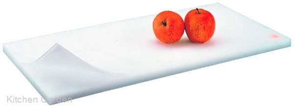 ヤマケン 積層プラスチックまな板 2号A 550×270×30【他商品との同梱配送不可・代引不可】