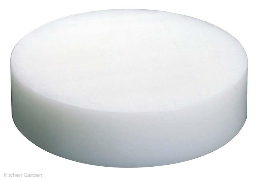 住友 プラスチック 中華まな板 大 φ450×H150