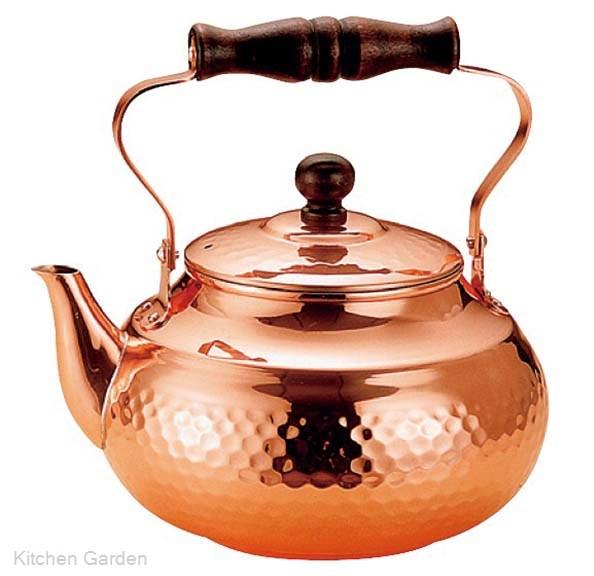 銅製 槌目入 湯沸かし SC-2007 2リットル .[銅製]