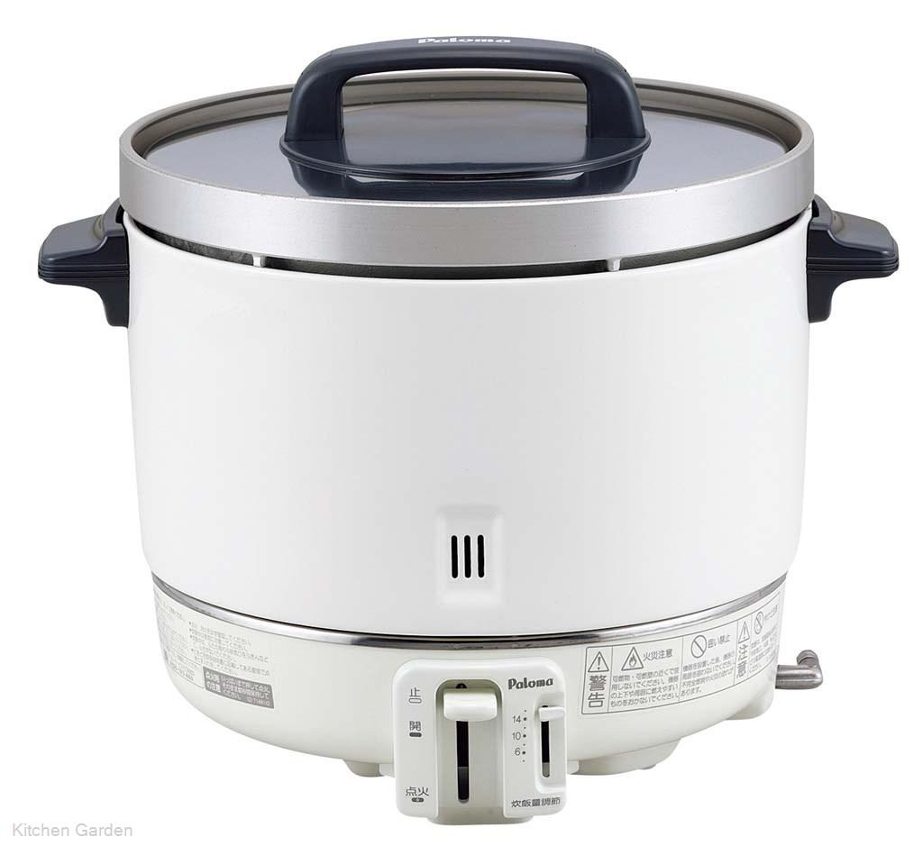 パロマ ガス炊飯器(内釜フッ素樹脂加工)PR-403SF LPガス用