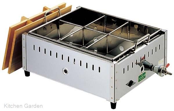EBM 関東煮 おでん鍋 2尺(60cm)LPガス用 .[18-8 ステンレス製]【他商品との同梱配送不可・代引不可】