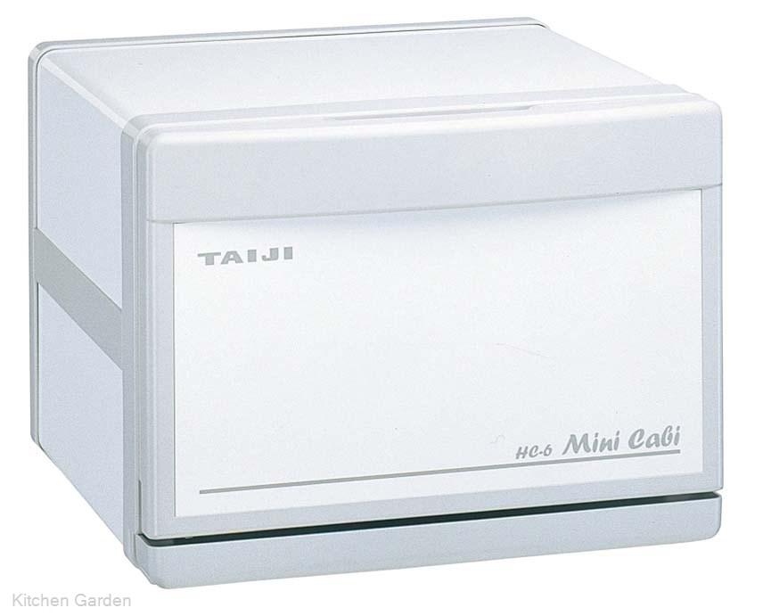 タイジ(TAIJI) ホットキャビ HC-6 白/グレー