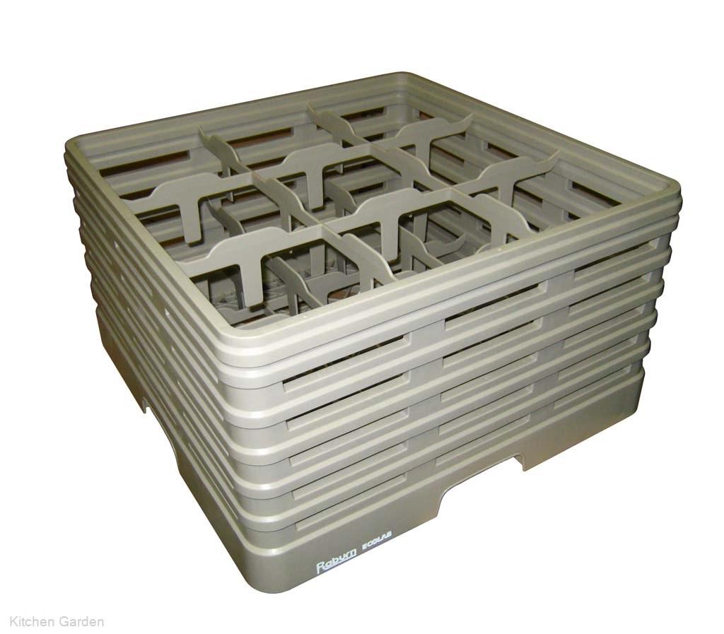 Raburn レーバン ステムウェアラック フルサイズ 9-239-S(ピンレス) .【業務用調理用品のキッチンガーデン】