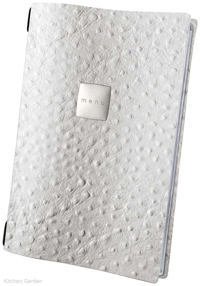 ファッション メニューブック FCA46YS ホワイトオーストリッチ(A4)