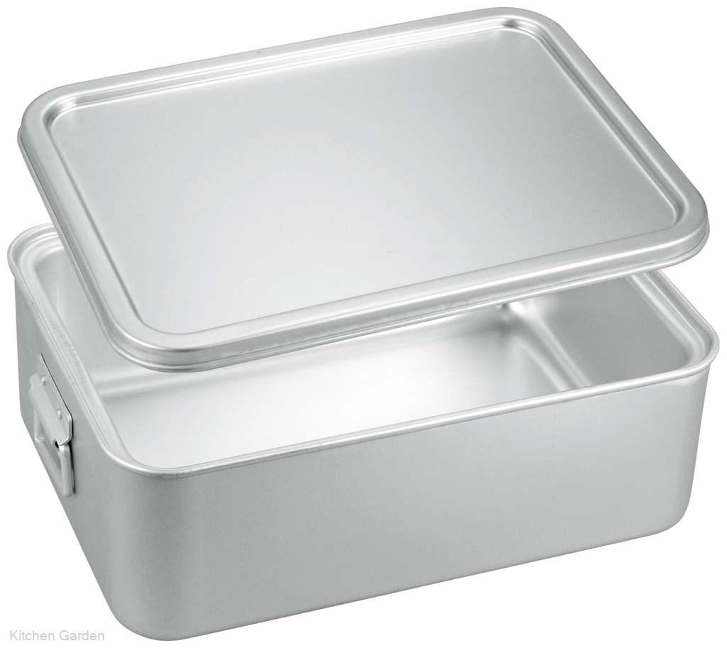 アルマイト 角型二重米飯缶(蓋付)264-D