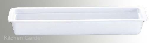 ロイヤル ガストロノームパン No.625 2/4 H70mm ホワイト