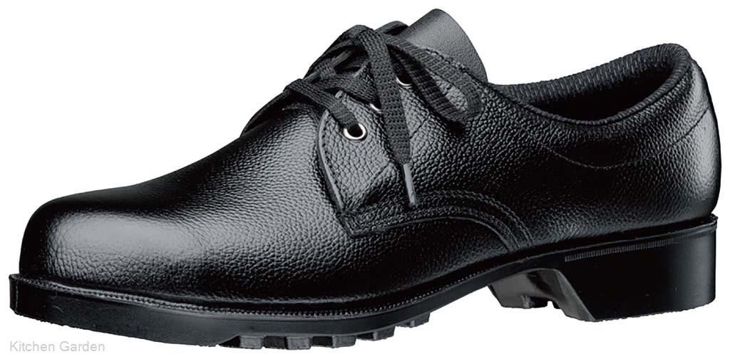 ミドリ安全靴 V251N 23cm