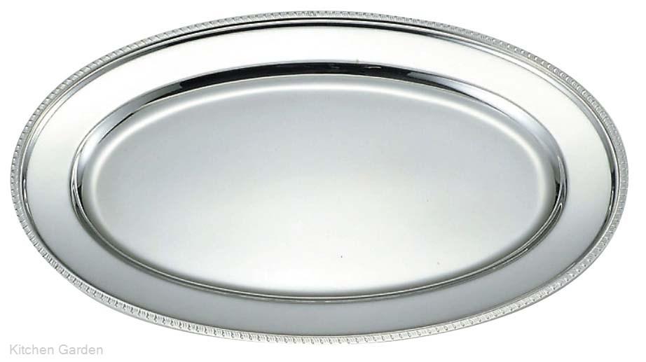 UK 28インチ 菊渕 18-8 小判皿 ステンレス製