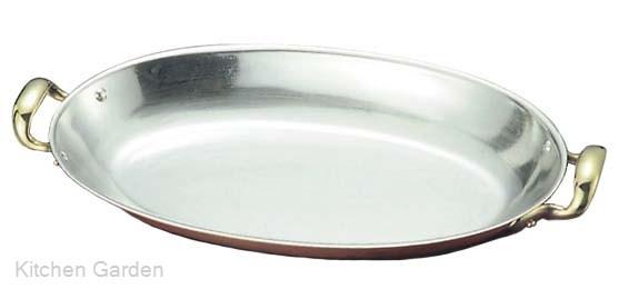 SW 銅製 オパール鍋 20cm ガゼル .[銅製]