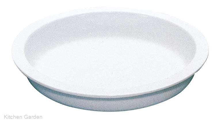 スマートチューフィング専用陶器 M 1/1 11214 .[陶器]