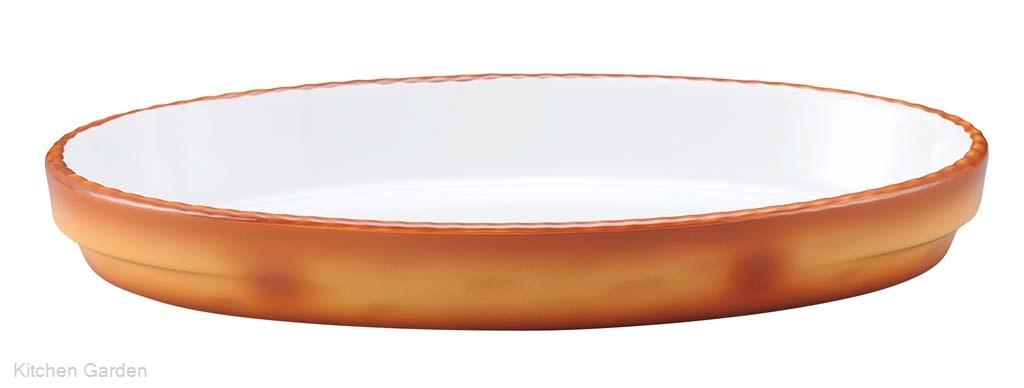 シェーンバルド オーバルグラタン皿 9278336(3011-36)茶 36cm