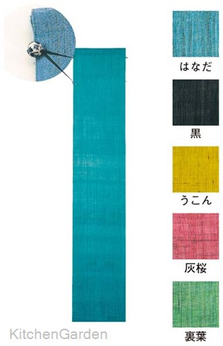 本麻 小巾のれん(無地染め)黒
