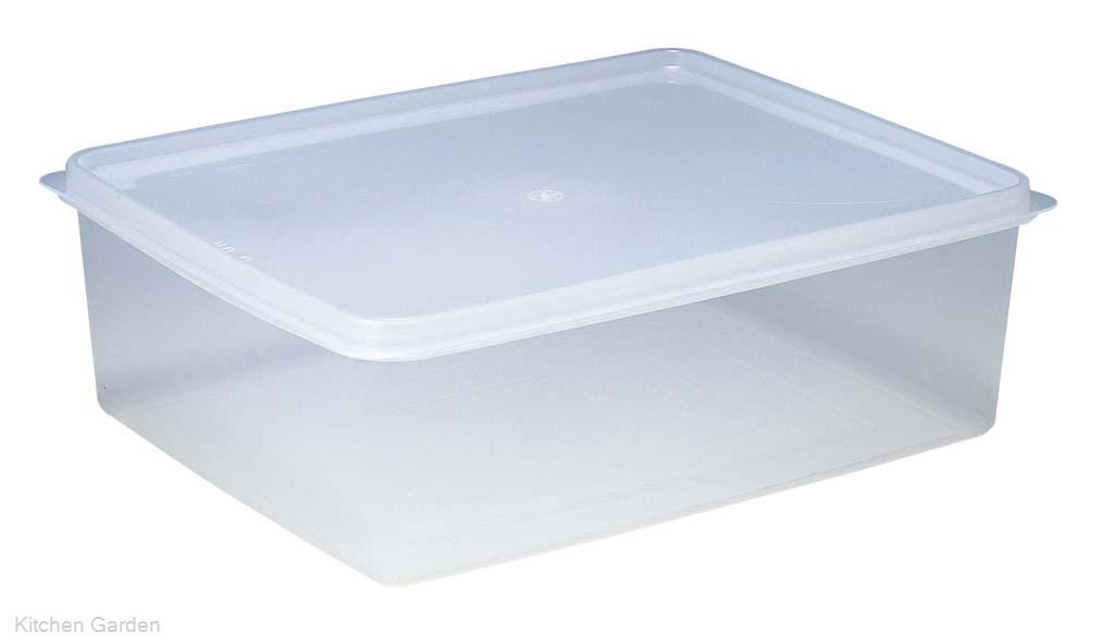 超目玉 食品保存容器 シール容器 ジャンボシール No.1 激安通販販売