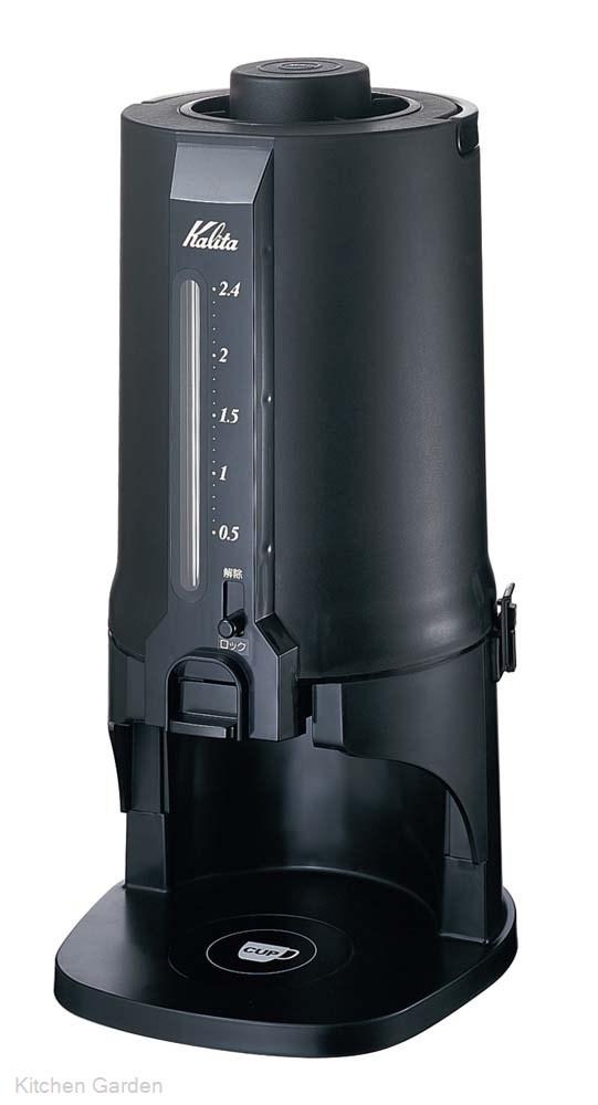 カリタ コーヒーポット CP-25 .[ガラス製]