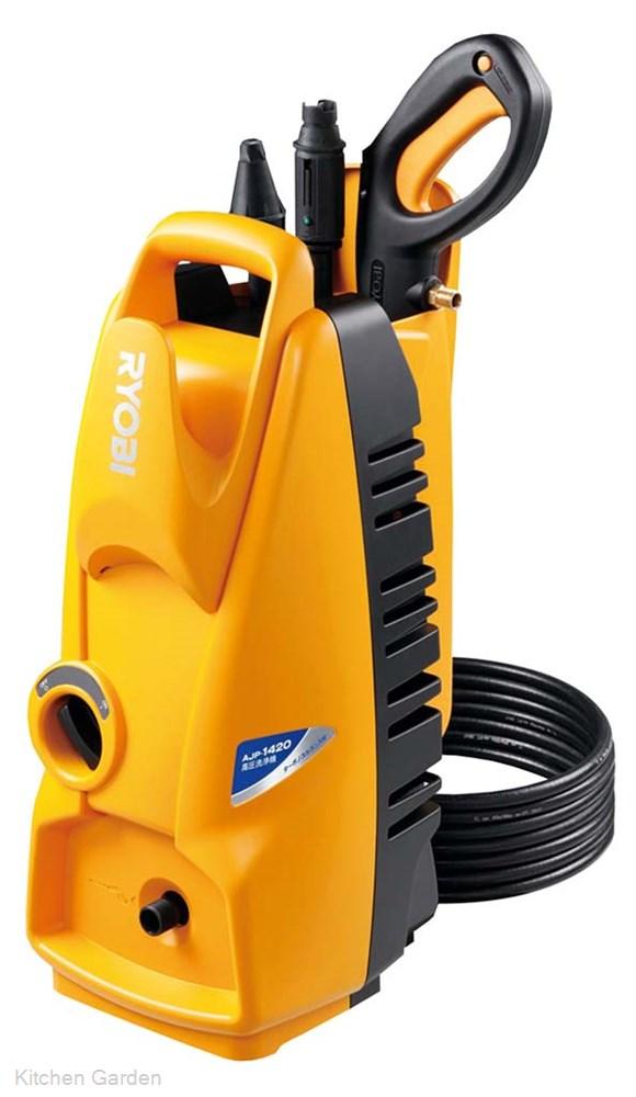 リョービ 電気高圧 洗浄機 AJP-1420【他商品との同梱配送不可・代引不可】