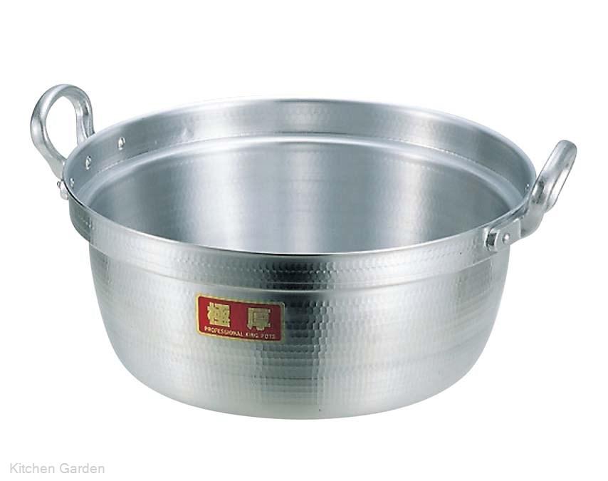 アルミ ニューキング 極厚 料理鍋 60cm【他商品との同梱配送不可・代引不可】