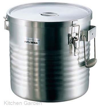 サーモス 保温食缶 シャトルドラム JIK-W16 .[18-8 ステンレス製]