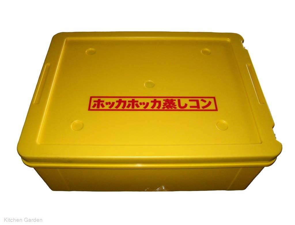 保温 コンテナー 茶碗蒸しコン SR-11-1 大