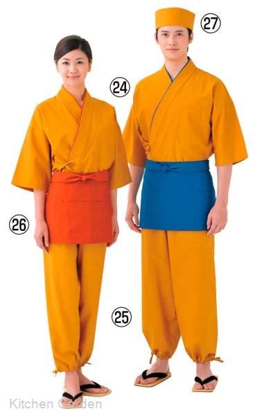 作務衣パンツ(男女兼用) EL3379-5 黄 M