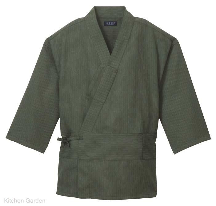 作務衣(男女兼用) KJ0020-4 緑 SS
