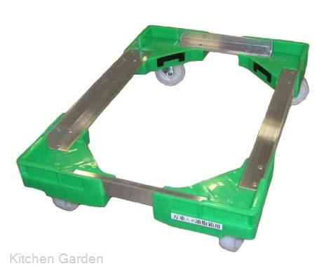 サンコー サンキャリーフリーSL-3 小型番重用 グリーン