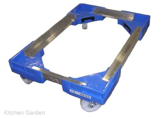 サンコー サンキャリーフリーSL-3 小型番重用 ブルー