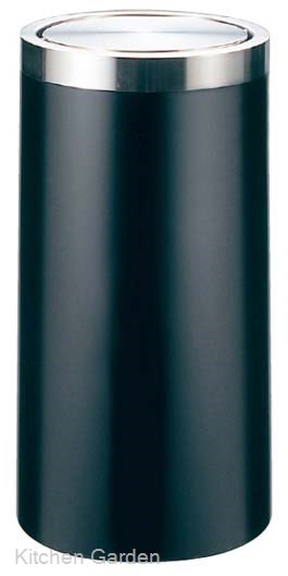 EBM 丸 ダストボックス ブラック MB-250D