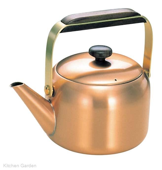 銅製 ギャルソン ケットル GS-1606 1.7リットル .[銅製]