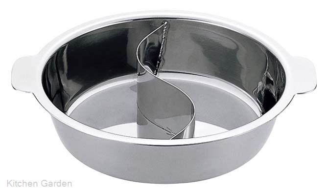 UK ステンちり鍋 2仕切 蓋無 29cm .[18-0 ステンレス製]
