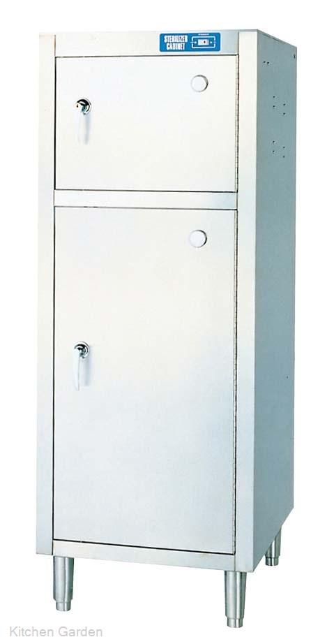 電気式 殺菌庫(庖丁・まな板用)SC-3010H 乾燥機能付 .【業務用調理用品のキッチンガーデン ~飲食店舗用品・厨房用品専門店~】