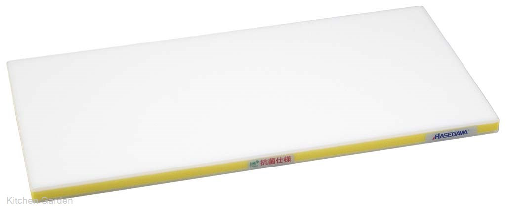 抗菌かるがるまな板 SDK 500×300×20 ホワイト/黄線【他商品との同梱配送不可・代引不可】
