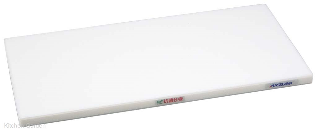 抗菌かるがるまな板 SDK 600×300×20 ホワイト【他商品との同梱配送不可・代引不可】