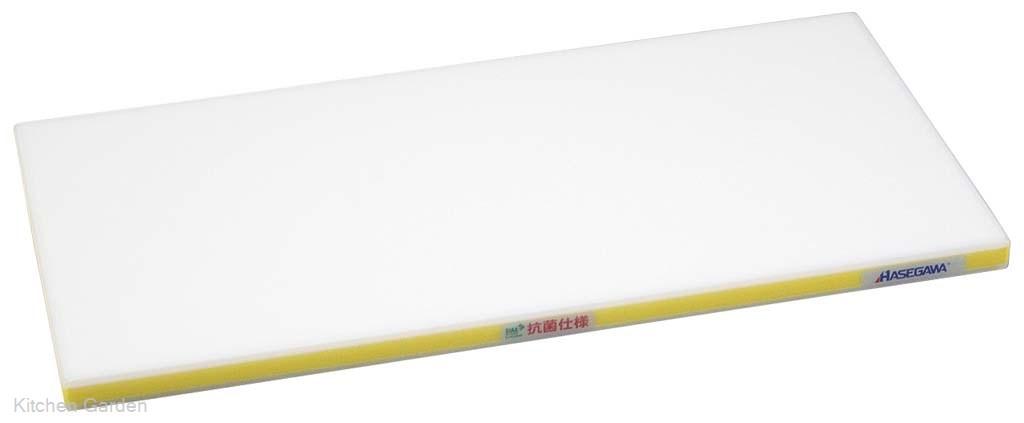 抗菌かるがるまな板 HDK 900×400×40 ホワイト/黄線【他商品との同梱配送不可・代引不可】