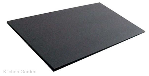 天領 ハイコントラストまな板 K7 840×390×20 両面サンダー仕上 PC