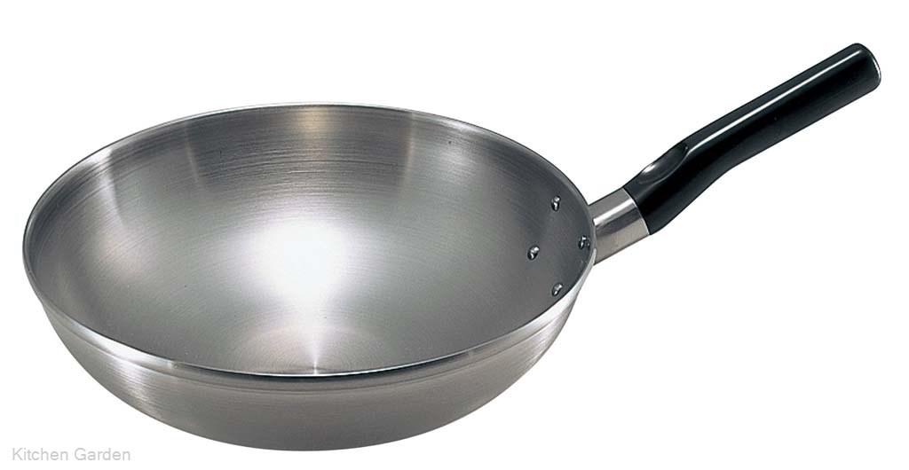 ロイヤル 中華鍋 HCD-330 31cm .[18-10 ステンレス製]